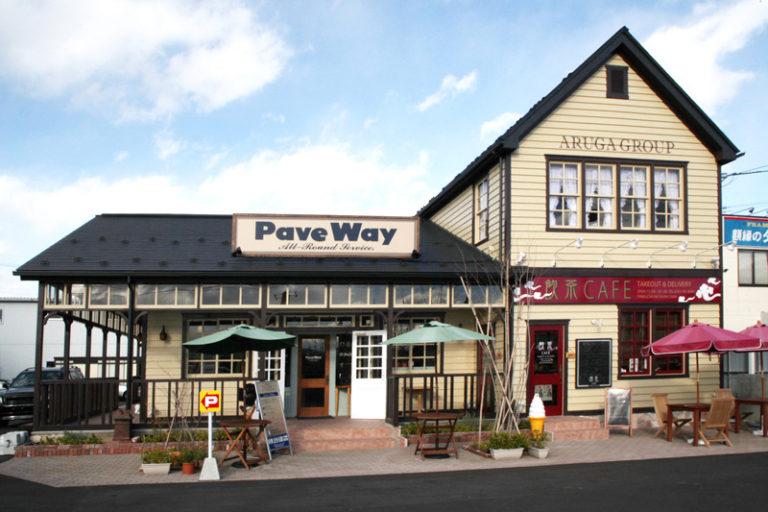 paveway_01