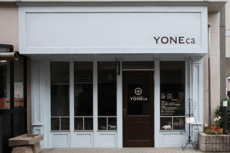 yoneca_2011_002